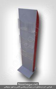 جاکاتالوگی - نمونه 1
