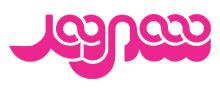 Shahrvand-logo-220x90