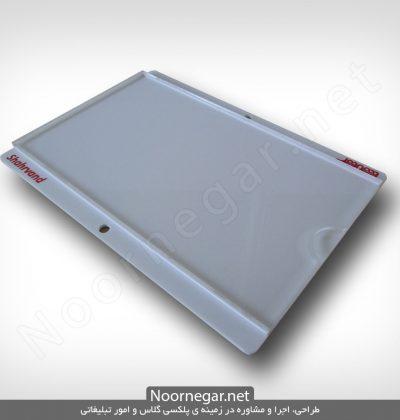 محصولات متفرقه پلکسی - نمونه 1