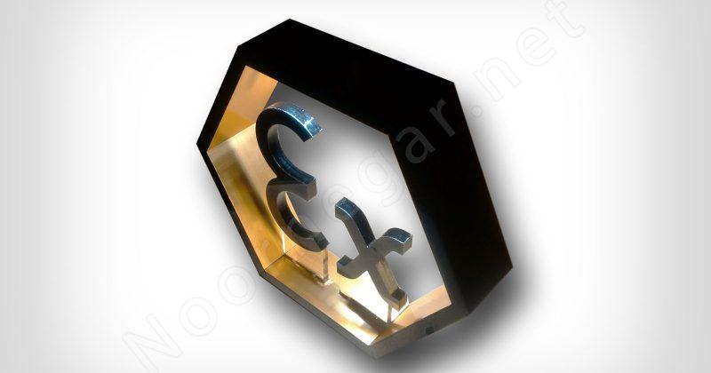 محصولات متفرقه پلکسی – نمونه ۳